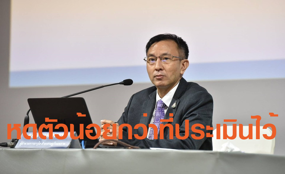 ธปท. เผย เศรษฐกิจไทยQ2 หดตัวสูงถึง12.2%