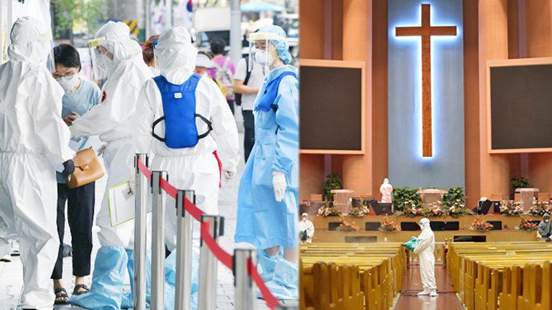 """โควิด : เกาหลีใต้ป่วย """"เกินร้อย"""" 7 วันต่อเนื่อง-โยงโบสถ์ป่วนทะลุ 620 คน"""