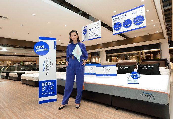 """'อินเด็กซ์ ลิฟวิ่งมอลล์' สร้างนวัตกรรมที่นอน """"Bed In Box"""" เปิดกล่อง ตัดออก พร้อมนอน ขานรับไลฟ์สไตล์ ยุค New Normal"""