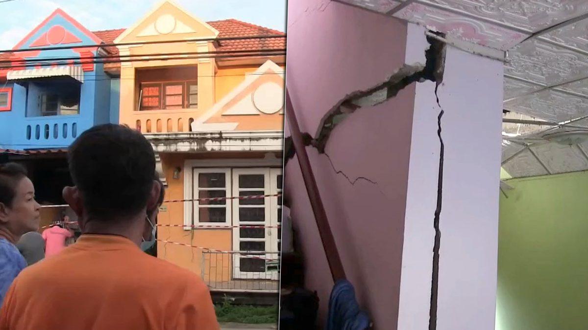 ทาวน์เฮาส์ทรุด เสียหาย20คูหา ถีบประตูหนีระทึก จนท.เร่งจัดหาที่พักช่วย