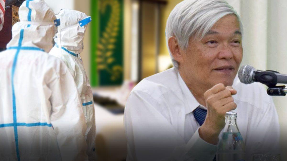 นพ.ยง ชี้ชัดความเป็นไปได้ พบเชื้อโควิด ในกลุ่มคนโดนกักตัว