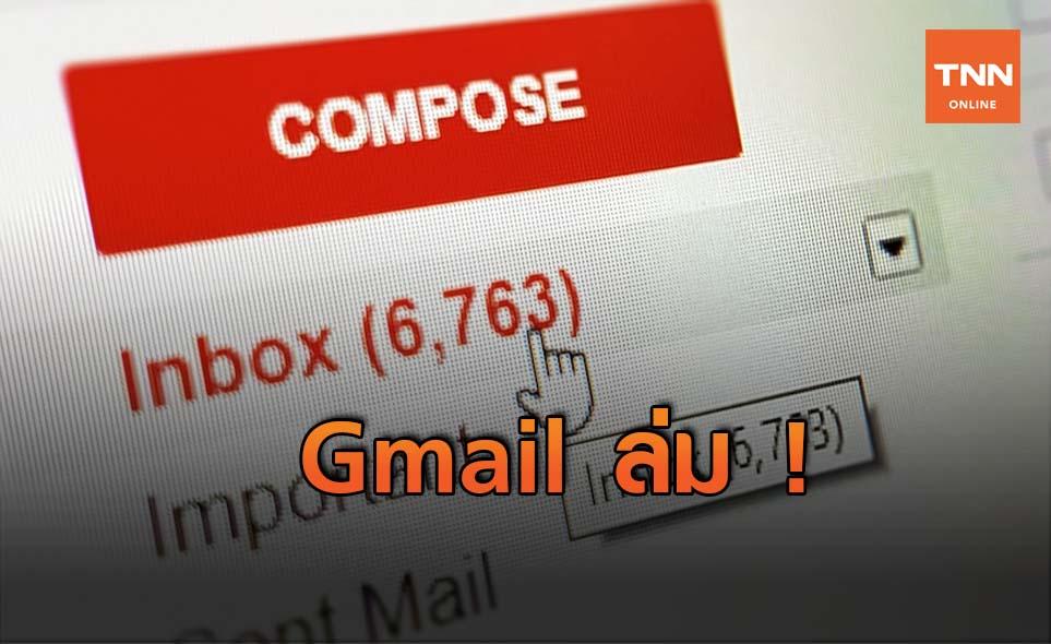 Gmail-Google Drive แนบไฟล์ไม่ได้ กูเกิ้ลเร่งแก้ปัญหา