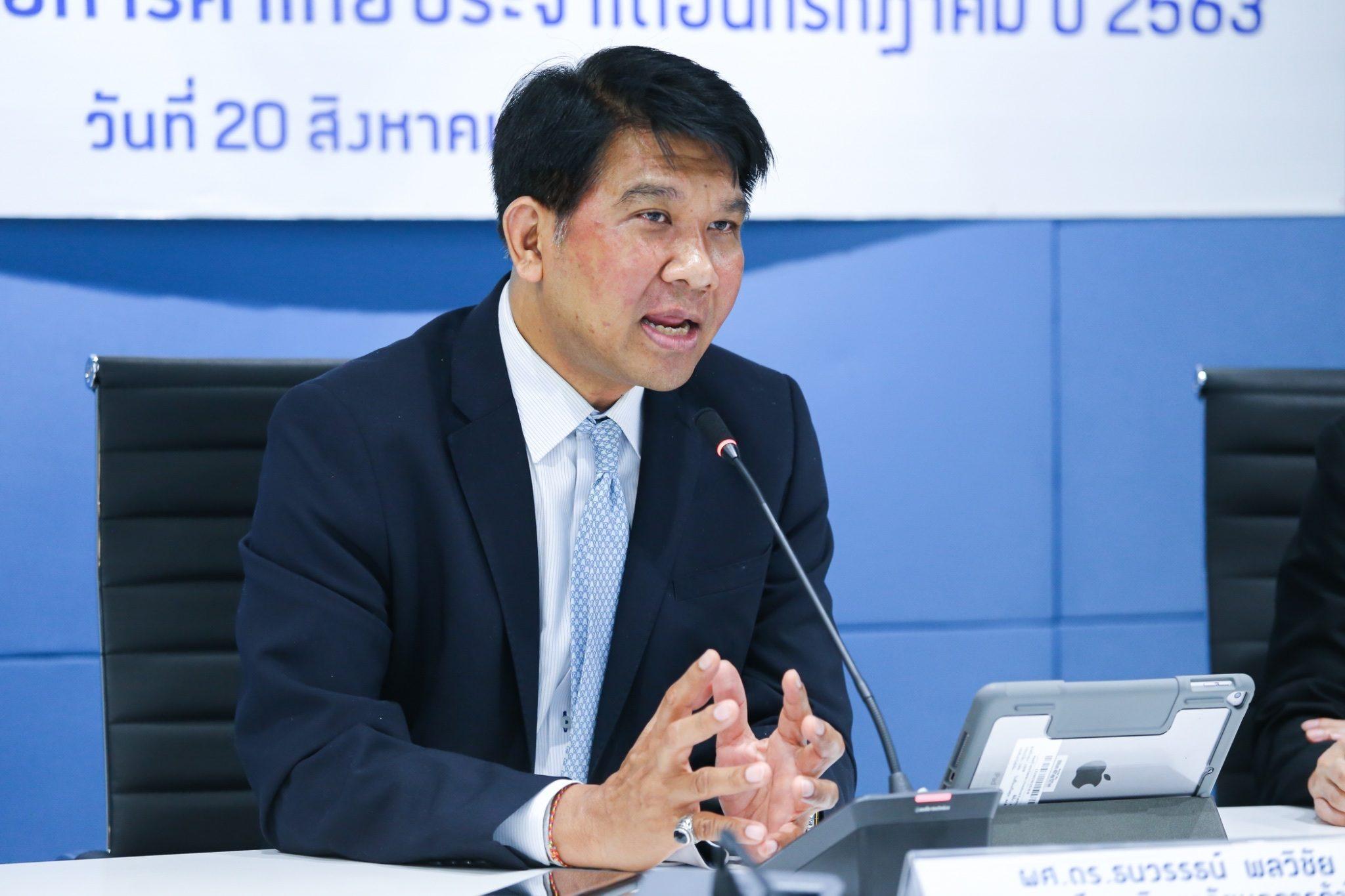 'หอการค้าไทย' ประเมินเศรษฐกิจมีความเสี่ยงติดลบอ่วม หากการเมืองร้อนแรงขึ้น-โควิดระบาดรอบ 2