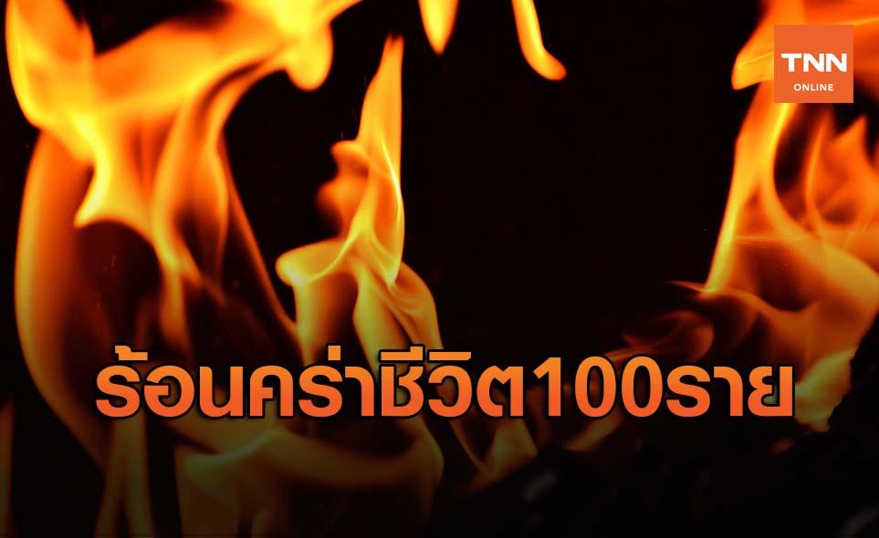โตเกียวตายเพราะคลื่นความร้อนทะลุ 100 คน