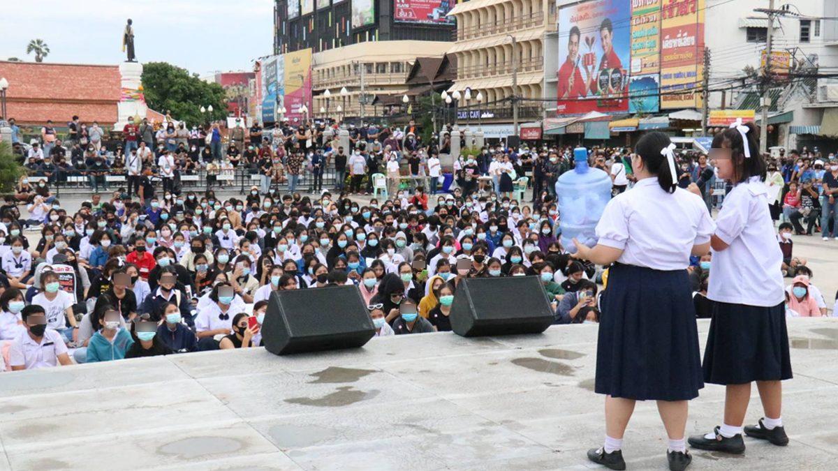 โคราชจะไม่ทน นักเรียน-ปชช. ชุมนุมเต็มลานย่าโม ทวงคืนประชาธิปไตย