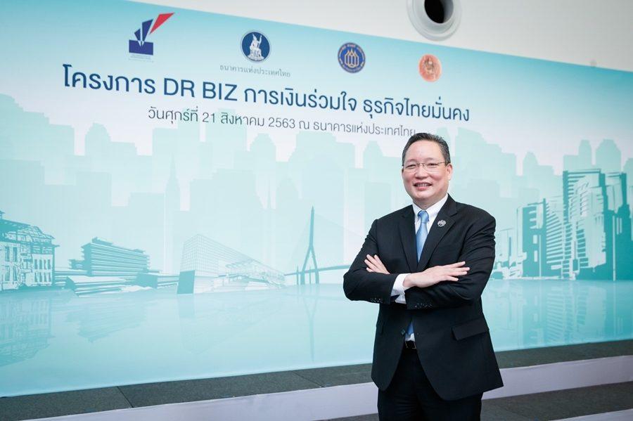 สมาคมธนาคารไทย ขานรับแบงก์ชาติ เร่งมาตรการช่วยลูกค้าภาคธุรกิจแบบเบ็ดเสร็จ