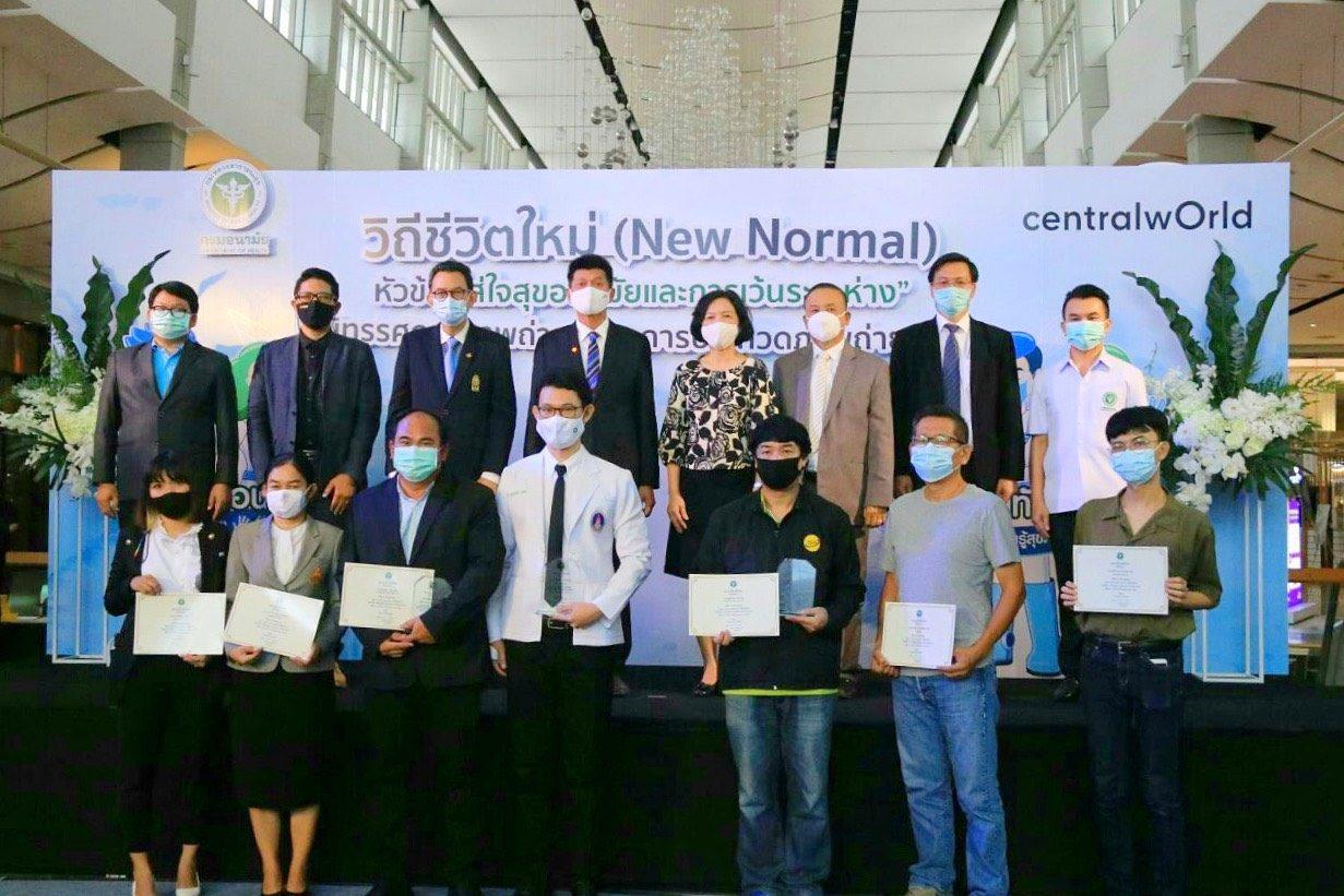 สธ.กระตุ้นคนไทยตระหนักวิถีนิว นอร์มอล ผ่าน 19 ผลงานภาพถ่าย