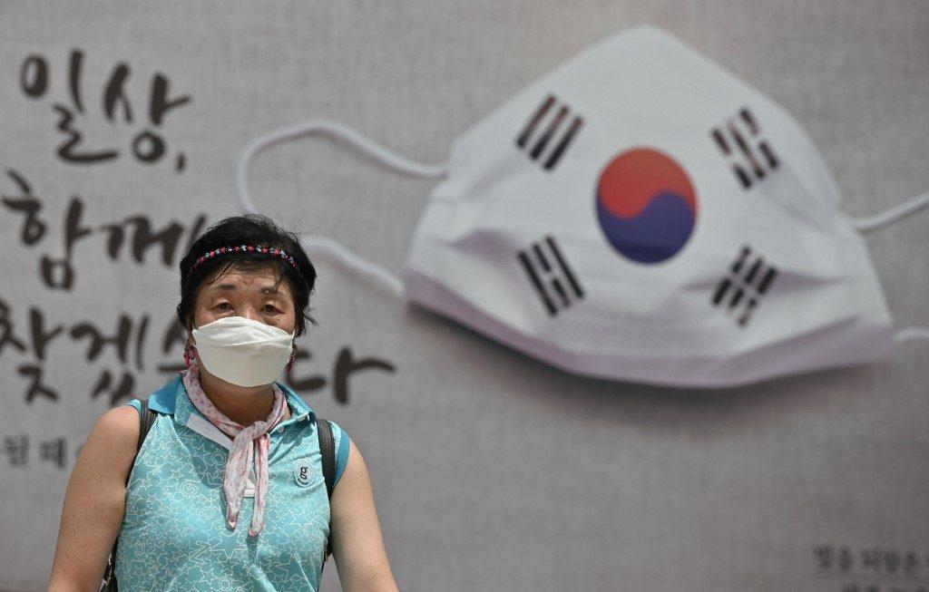 ห่วงเตียงผู้ป่วยขาดแคลน หลังยอดติดโควิดเกาหลีใต้พุ่งต่อเนื่อง