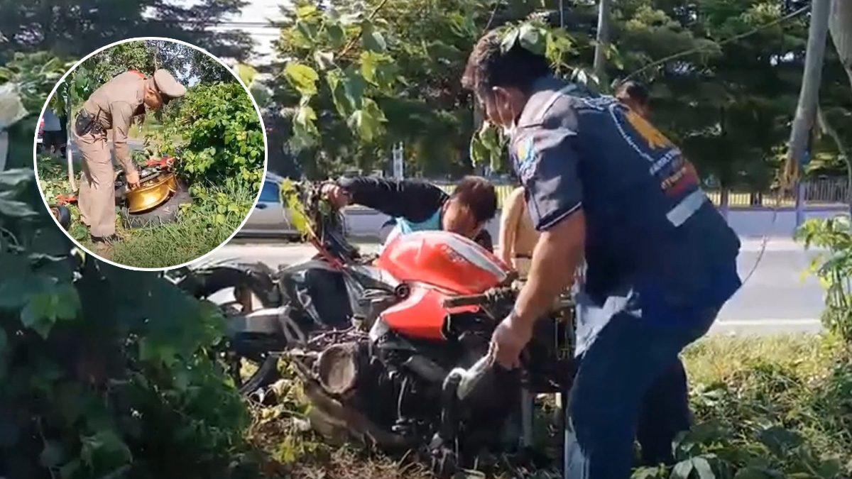 หนุ่ม 17 ซิ่งบิ๊กไบก์ เอาไม่อยู่รถสะบัด พุ่งชนต้นไม้หัก รถพังยับดับสลด