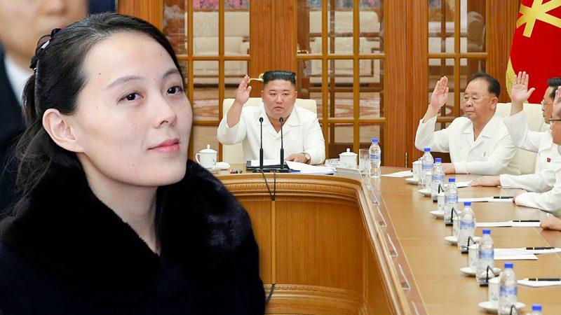 """ลืออีก """"คิม โยจอง"""" หายหน้านับเดือน เหตุทำตัวเด่น-หวังชิงบัลลังก์คิม จองอึน"""