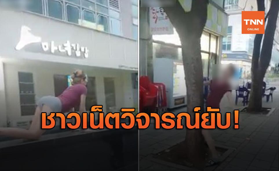 สมควรไหม? สาวไทยในเกาหลีโชว์เต้นยั่วยวนกลางที่สาธารณะ