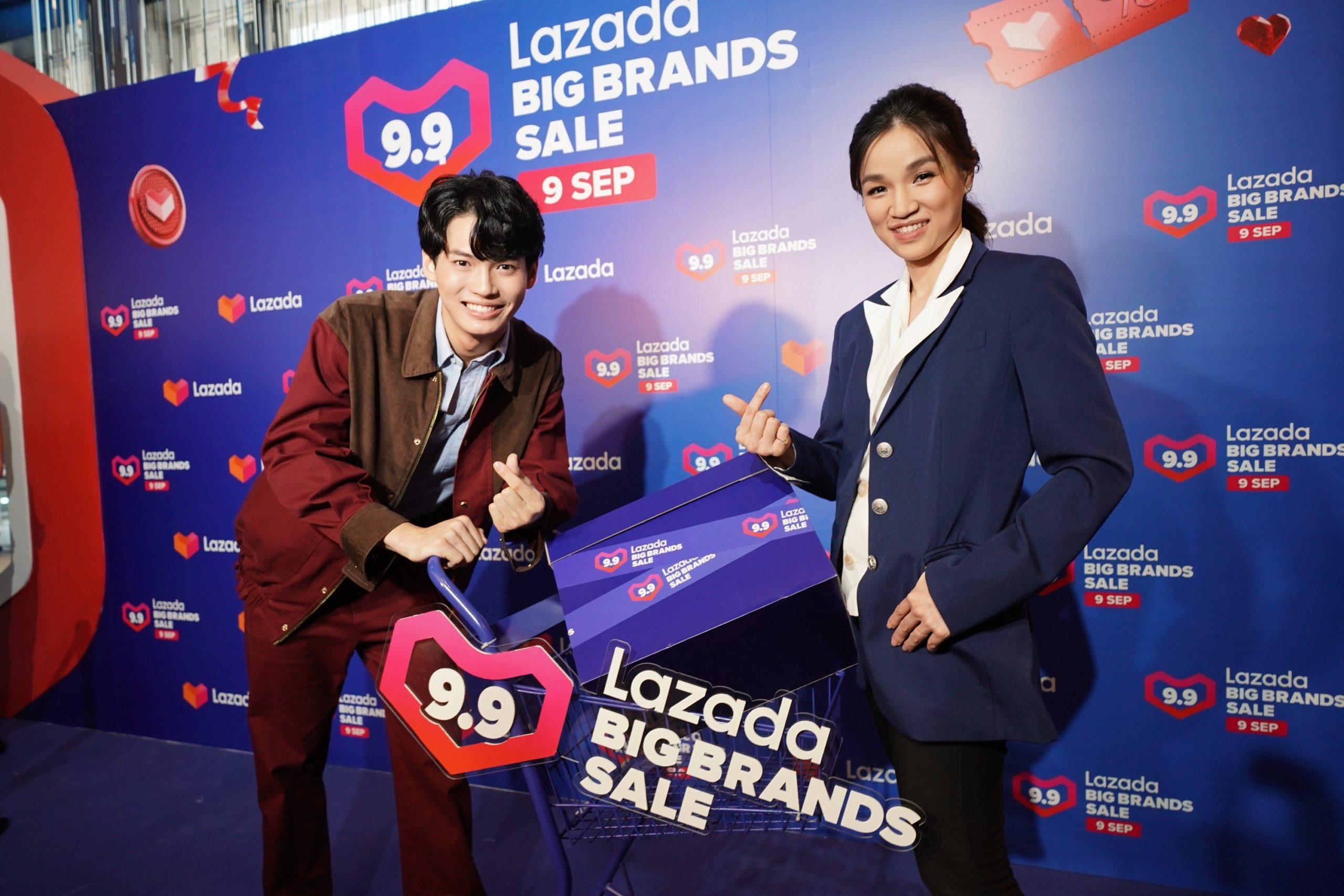 ลาซาด้า จัดมหกรรมช้อปครั้งใหญ่แห่งปี 'Lazada 9.9 Big Brands Sale'