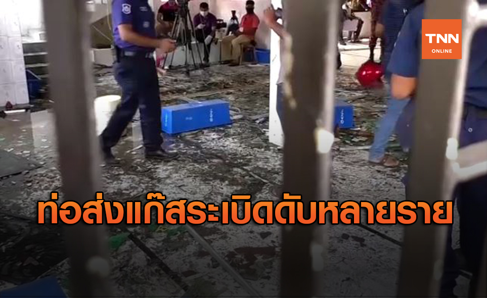 สลด! ท่อส่งแก๊สในมัสยิดของบังกลาเทศระเบิด ตายเกือบ 20 ราย