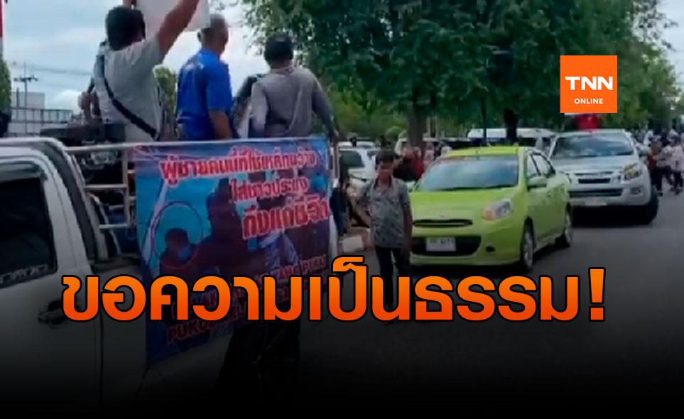 ขอความเป็นธรรม! เหตุใช้ความรุนแรงมาเลย์ชนเรือประมงไทยจมน้ำดับ