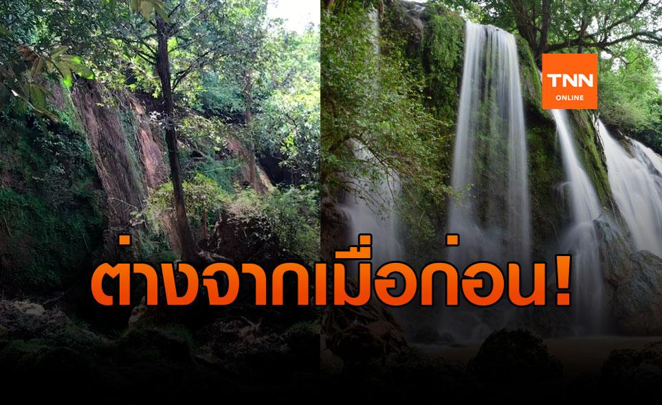 น้ำตกซับชมภูวันนี้! ยังไม่มีน้ำ ไร้ซึ่งนักท่องเที่ยวมาเยือน