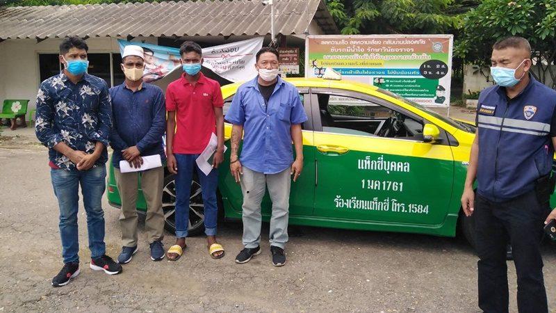 ตม.ประจวบฯ เข้มโควิด จับหนุ่มไทยขนต่างด้าวเข้าประเทศ พร้อมรวบ 4 บังคลาเทศหนีเข้าเมือง