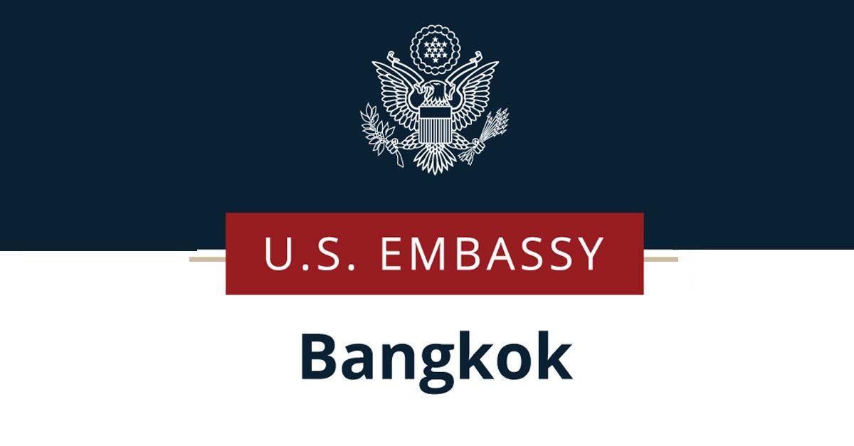 สถานทูตสหรัฐ แถลงไม่เข้าข้างฝ่ายใด ย้ำจุดยืนหนุนประชาธิปไตยและหลักนิติธรรม