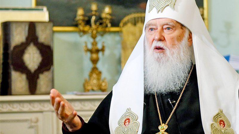 """สังฆราชยูเครน """"ป่วยโควิด"""" หลังเคยตรัสพระเจ้าส่งไวรัส """"ลงโทษ"""" ชาวเกย์!"""