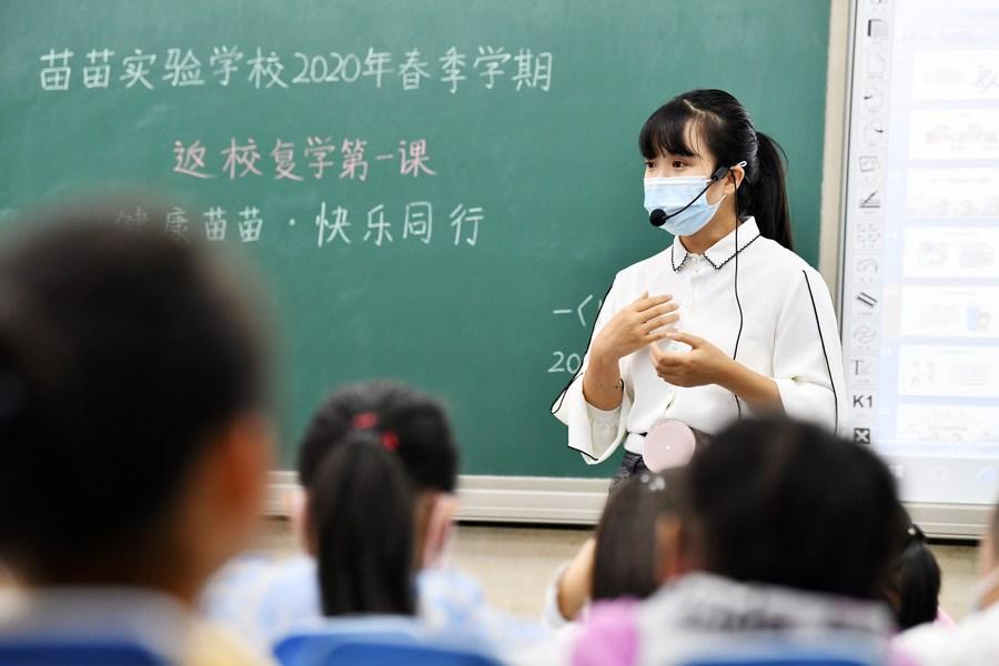 จีนประกาศเกียรติคุณ 'ครูดีเด่น' เนื่องในวันครู