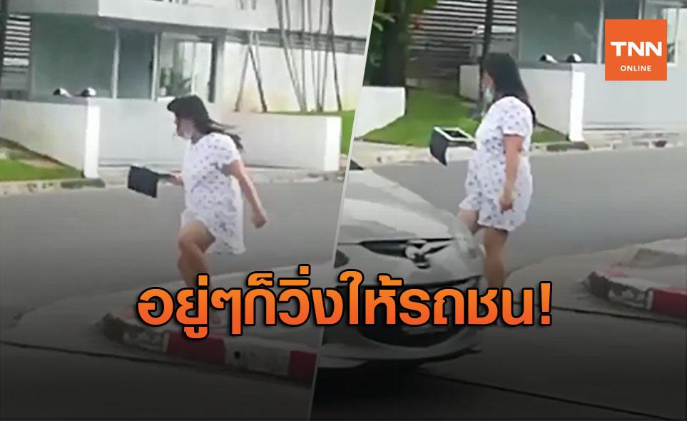 ระทึกกลางกรุง! สาวปริศนาวิ่งลงถนนให้รถชนในซอยรางน้ำ