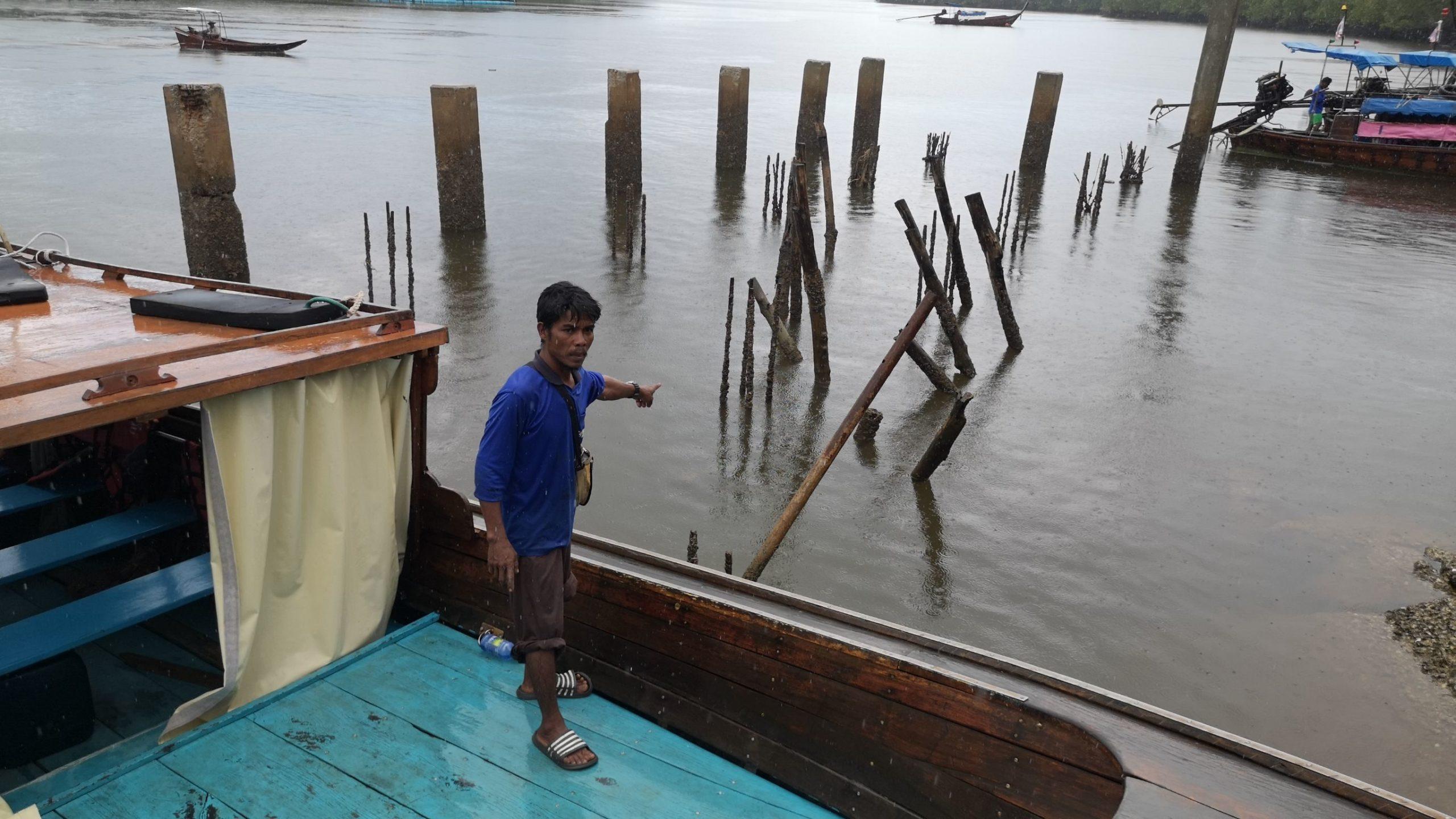 ชาวเกาะลิบงกันตัง ร้องท่าเรือโครงการของจังหวัด ถูกทิ้งร้างสร้างไม่เสร็จมานานถึง 5 ปี