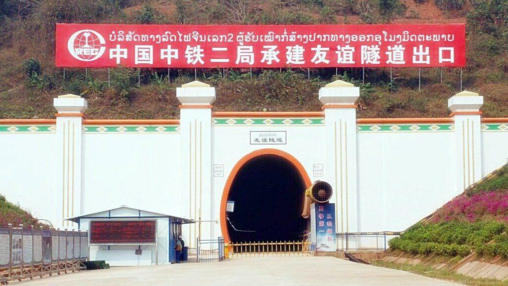 อุโมงค์รถไฟมิตรภาพลาว-จีน ขุดเจาะสำเร็จแล้ว เชื่อมต่อ 2 แผ่นดิน