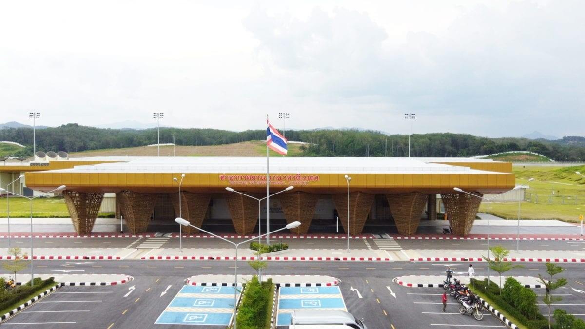สวยงาม ภาพมุมสูงสนามบินนานาชาติเบตง พร้อมเปิดให้บริการเชิงพาณิชย์ปลายปี 2563 หลังถูกเลื่อนจากโควิด-19