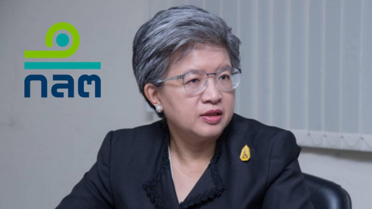 ก.ล.ต. อาเซียน ร่วมกำหนดแผนระยะ 5 ปีรองรับการพัฒนาตลาดทุนยั่งยืน
