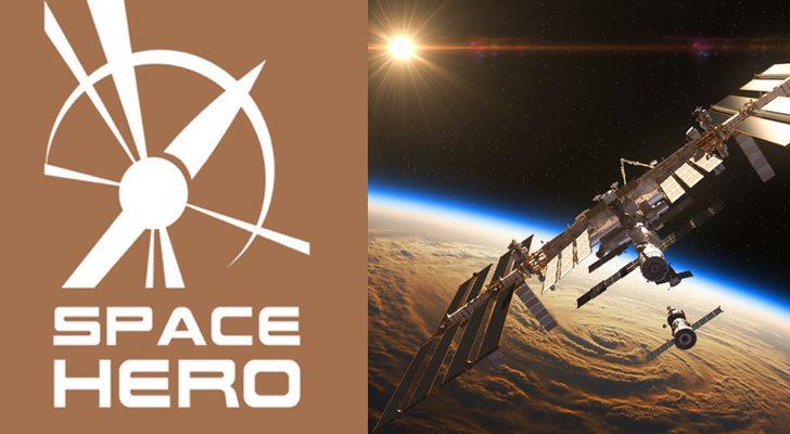 ดิจิเทรนด์ฟอร์เวิร์ด : เที่ยวสถานีอวกาศ