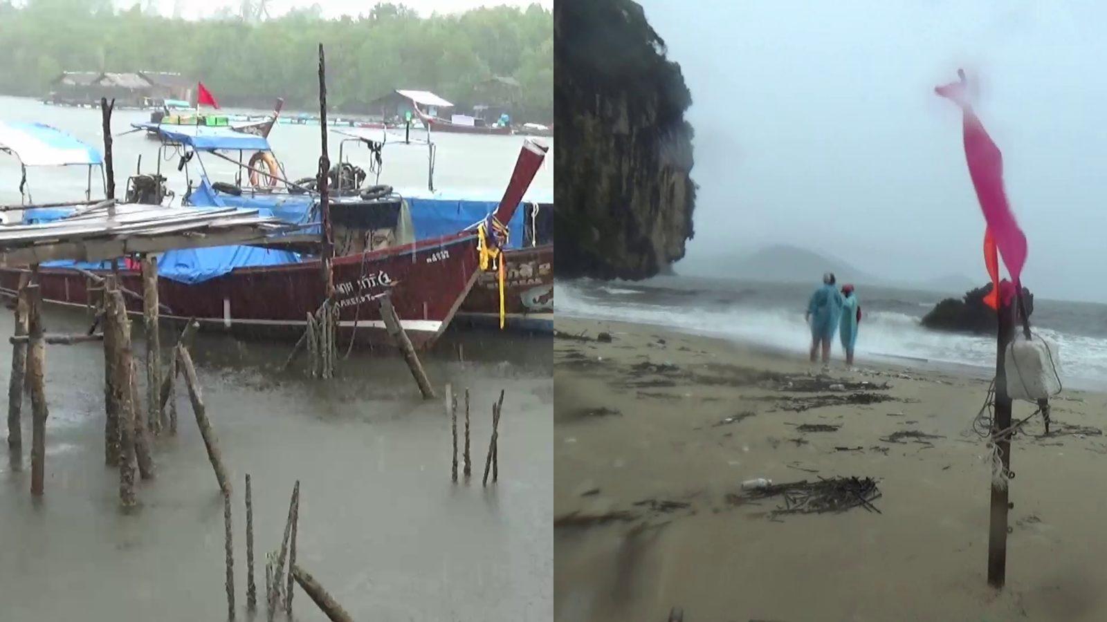 พายุโนอึลกระหน่ำ คลื่นลมทะเลคลั่ง เรือโดยสาร 3 เกาะตรังหยุดให้บริการชั่วคราว