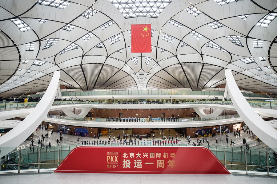 จีนทุ่มพัฒนา 'โครงสร้างพื้นฐานการบินพลเรือน' ใน 5 ปีที่ผ่านมา