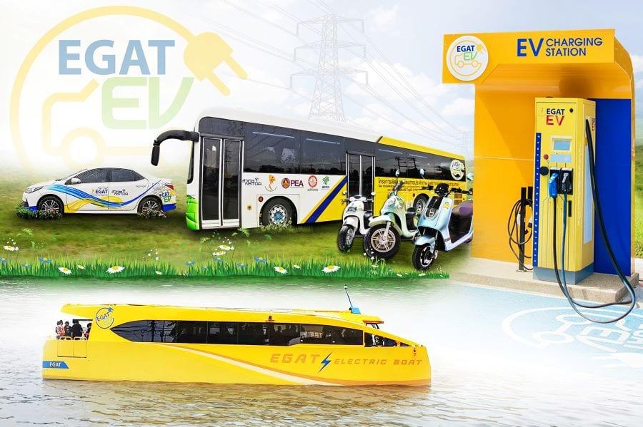 กฟผ. หนุนเทรนด์ขนส่งสาธารณะแห่งอนาคต ด้วย 'วินอีวี-รถ-เรือไฟฟ้า'