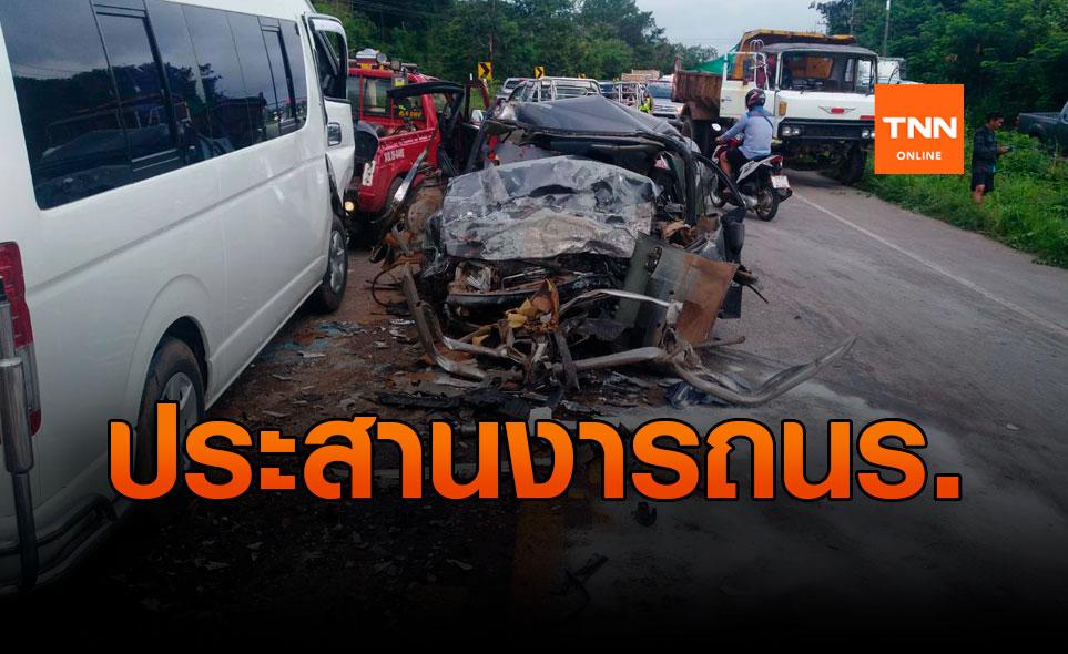รถเก๋งประสานงารถตู้นักเรียนบาดเจ็บ 20 คน เสียชีวิต 1 คน