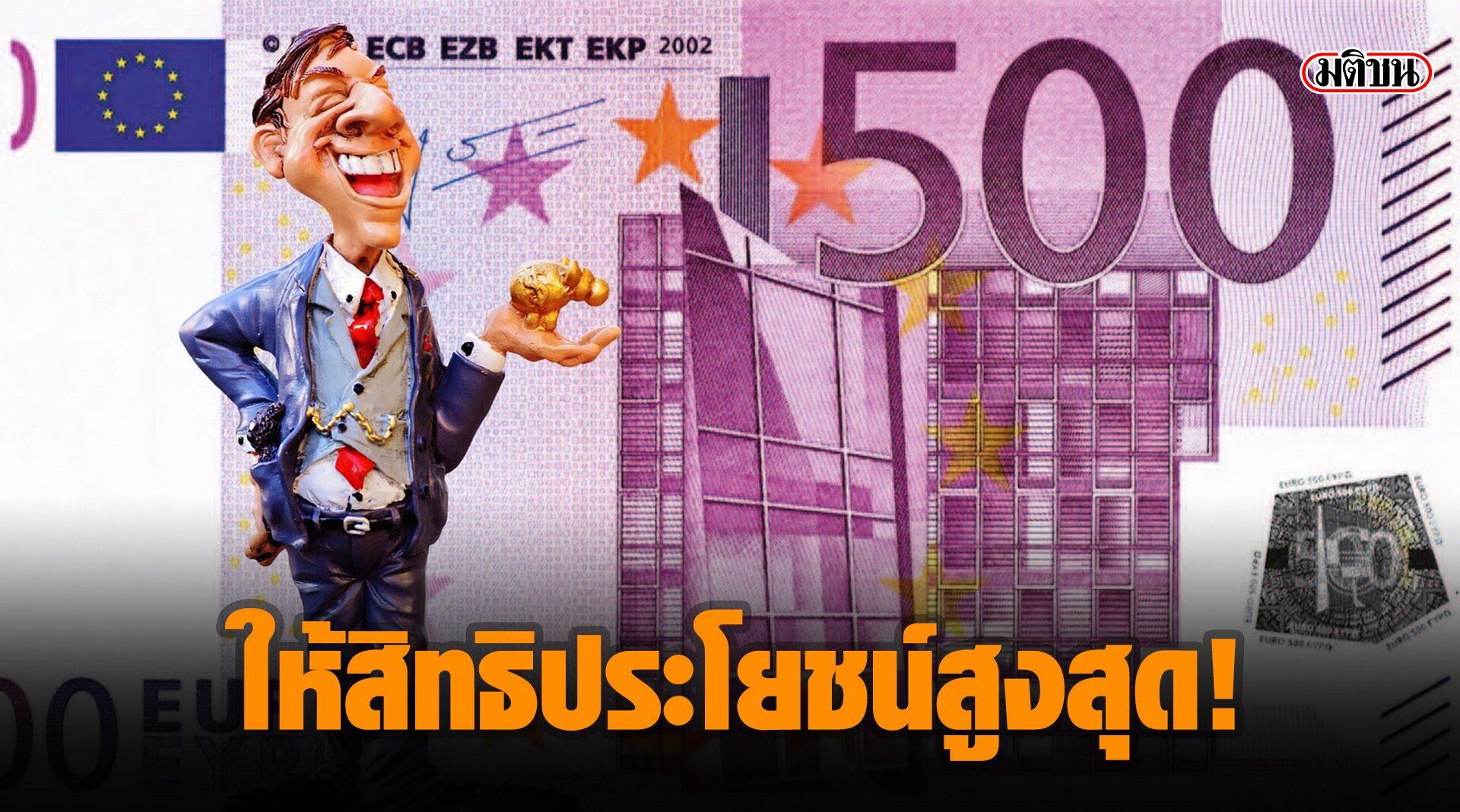 บีโอไอ เผยไทยให้สิทธิประโยชน์สูงสุด ย้ำทำงานเชิงรุกเจาะนักลงทุนเป้าหมาย