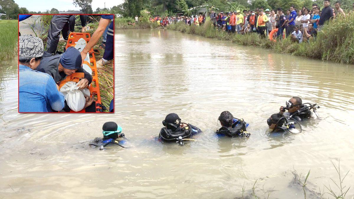 8ขวบ ร้องตะโกนลั่น ให้ช่วยเพื่อน เด็กน้อย3ชีวิต ตะเกียกตะกายอยู่ในสระน้ำ ด.ญ.จมดับ