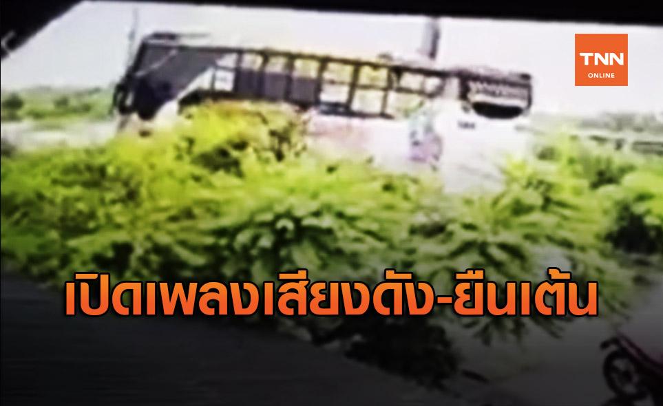 ผู้รอดชีวิต เผยวินาทีรถไฟชนรถบัส แปลกใจคนขับไม่ยอมหยุด