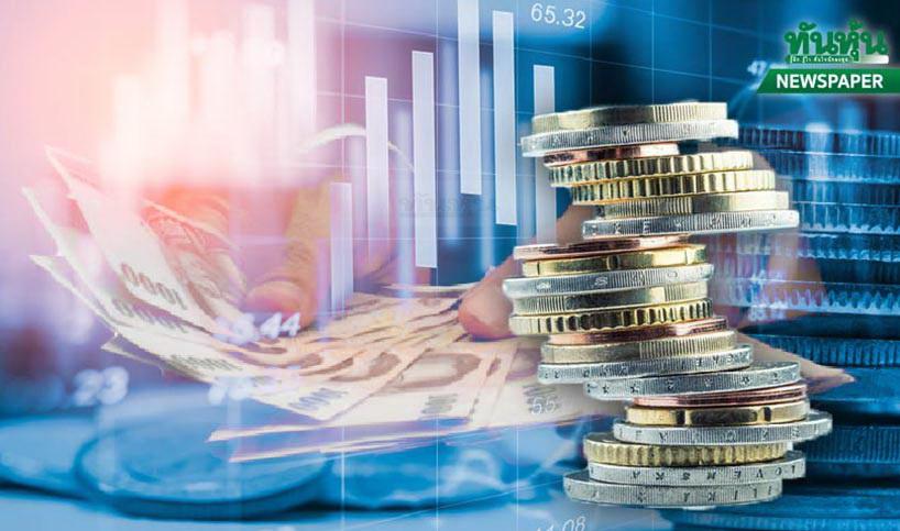 กรุงศรีคาดเงินบาทซื้อขายในกรอบ 30.10-30.45 มองสินทรัพย์เสี่ยงผันผวนสูง