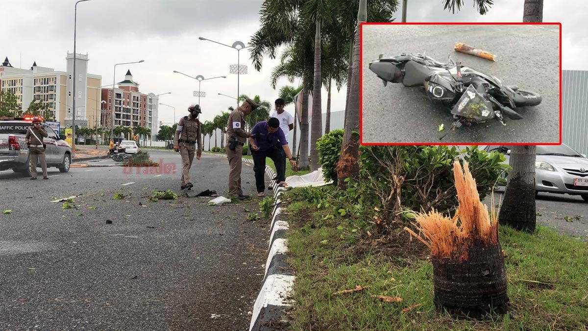 หนุ่มดวงดับ พยานเผย เห็นซิ่งนินจา ซัดโค้งเดิมประจำ วันนี้กลับพลาดร่างฟาดต้นไม้