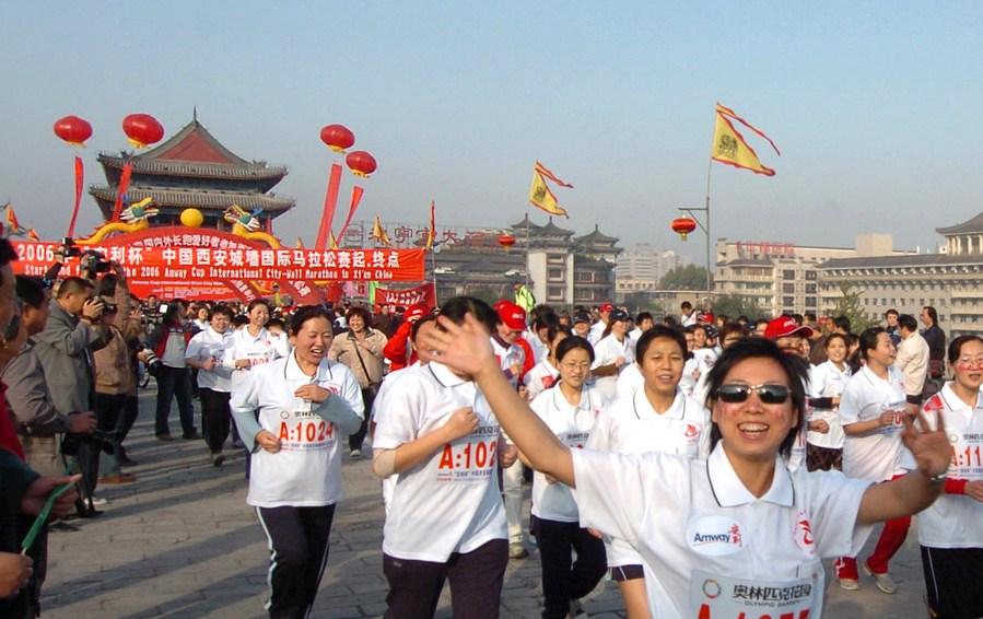 'ซีอันมาราธอน' วิ่งบนกำแพงเมืองเก่า ลงสนามพร้อมกัน 24 ต.ค. นี้