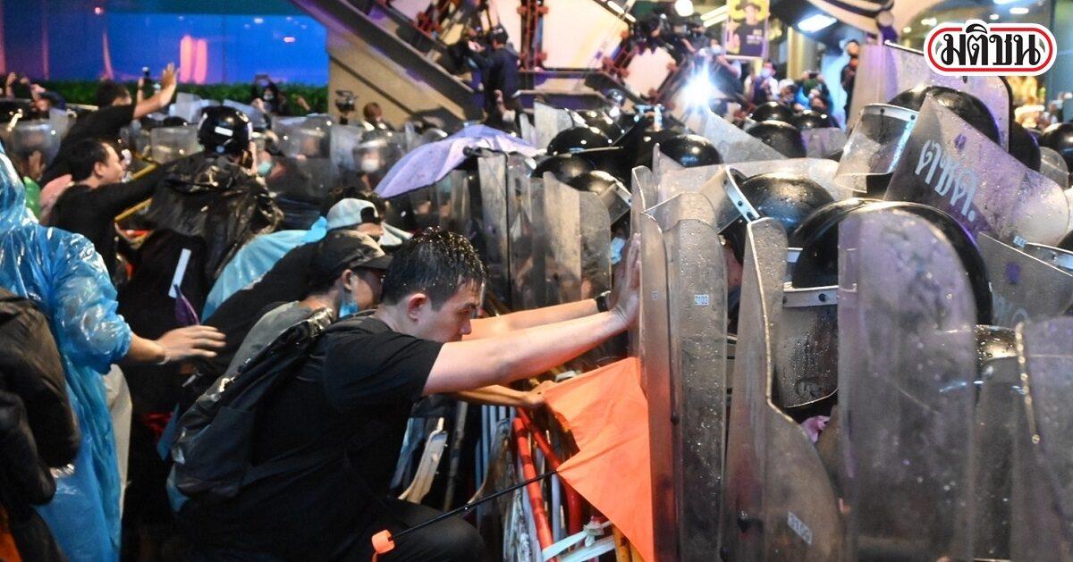 แอมเนสตี้ ชี้ใช้น้ำฉีดสลายการชุมนุม เป็นการใช้มาตรการรุนแรง จี้ไทยเคารพสิทธิมนุษยชน