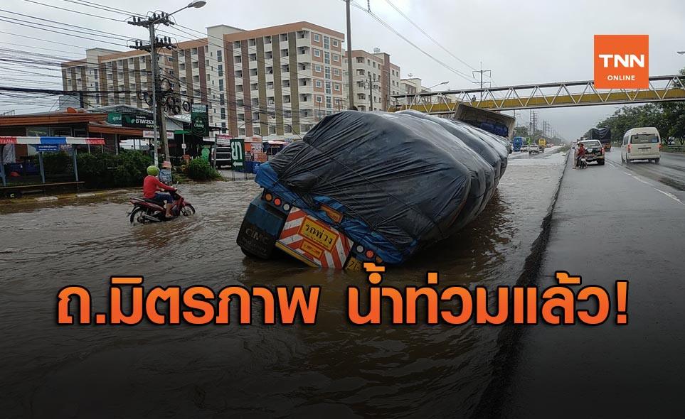 น้ำท่วม ถ.มิตรภาพ โคราช รถบรรทุกพ่วงตกร่องข้างทาง