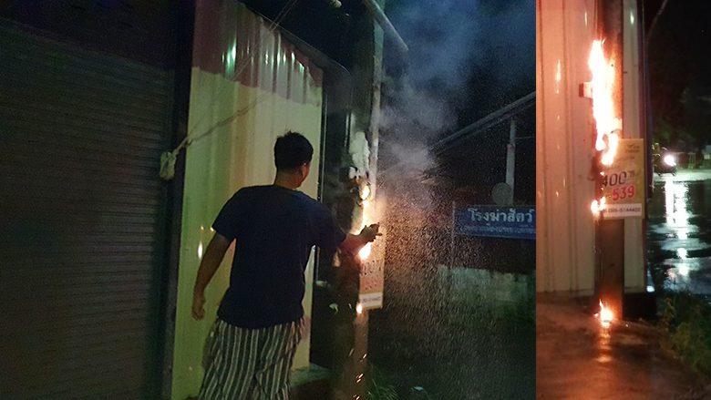 ฝนตกฉ่ำจนไฟลุก ไหม้ท่วมเสา ปลุกชาวบ้านลุกมาดับกลางดึก