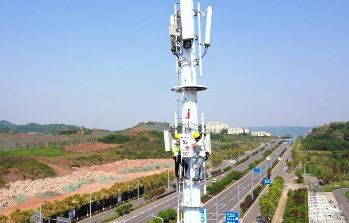 ฉงชิ่งลุยสร้าง 'สถานีฐาน 5G' อีก 21,000 แห่งในปีนี้