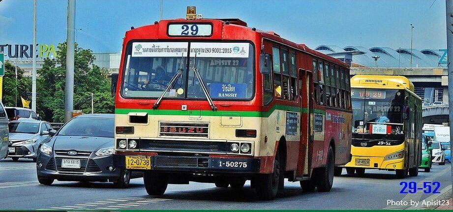 รถเมล์สาย 29 รังสิต - หัวลำโพง เตรียมยุติการให้บริการ 1 พ.ย.นี้