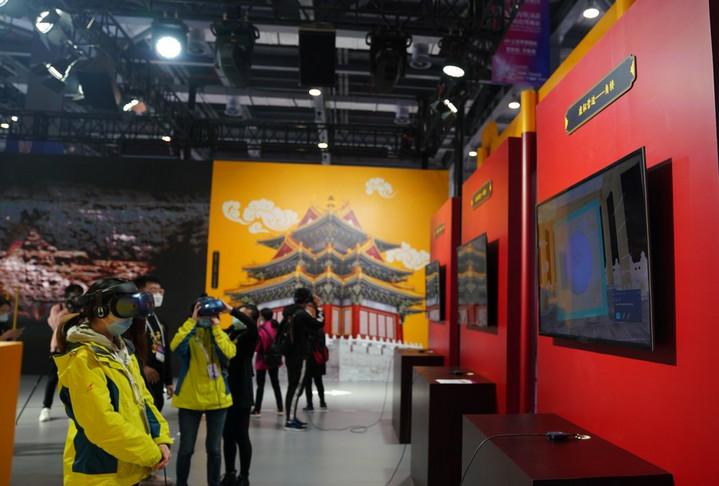 'งานประชุม VR โลก' เซ็นสารพัดโครงการ มูลค่ากว่า 6 หมื่นล้านหยวน