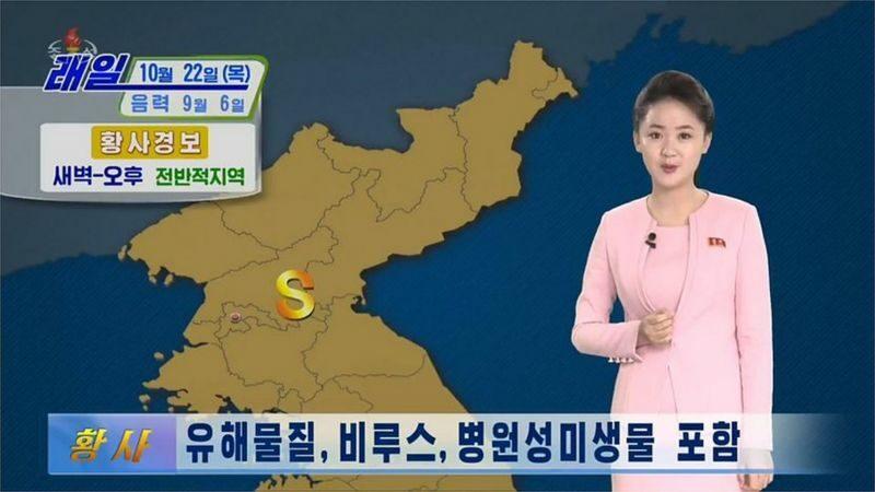 เกาหลีเหนือสั่งปชช.อยู่บ้าน หวั่นฝุ่นเหลืองจากจีน พัดพาเชื้อโควิดเข้ามาด้วย