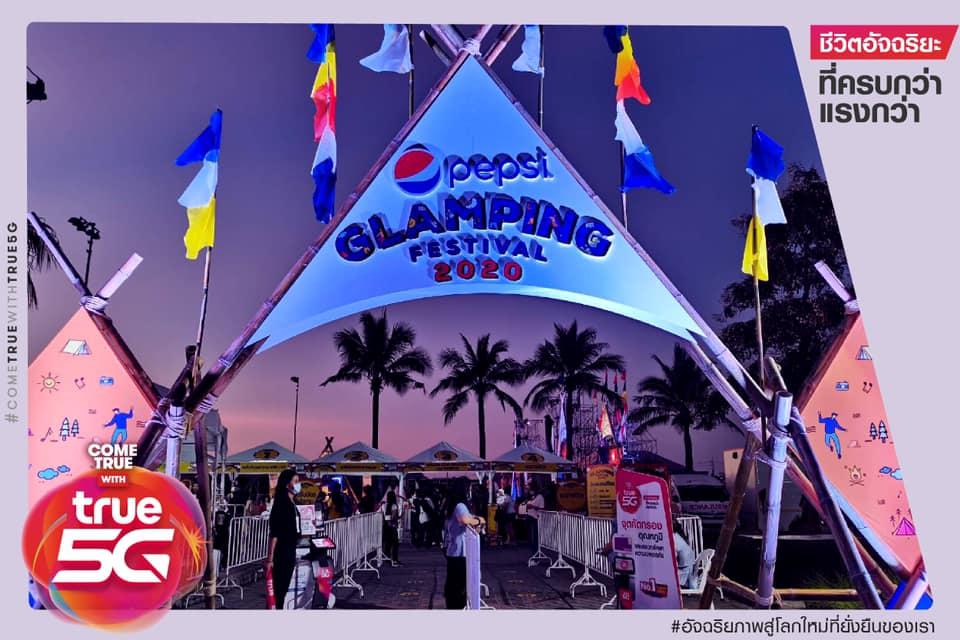 """ทรู 5G ร่วมมือสนับสนุน คอนเสิร์ต Glamping Festival 2020 สร้างปรากฎการณ์ """"หัวหินเมืองแห่งความสุข"""""""