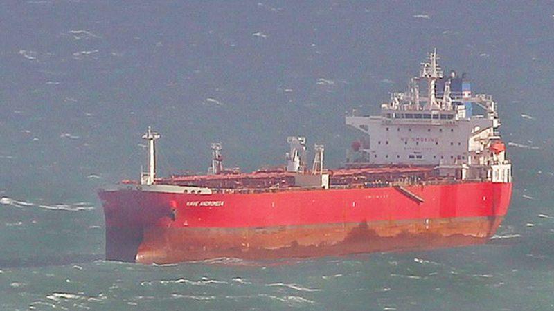 ระทึกโจรจี้เรือน้ำมัน! อังกฤษนำกำลังบุก แค่ 7 นาทีจับยกแก๊ง-ลูกเรือปลอดภัย (คลิป)