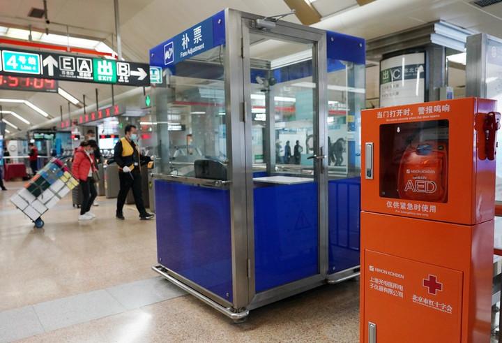 รถไฟใต้ดินปักกิ่งเริ่มติด 'เครื่องช็อกไฟฟ้าหัวใจอัตโนมัติ'