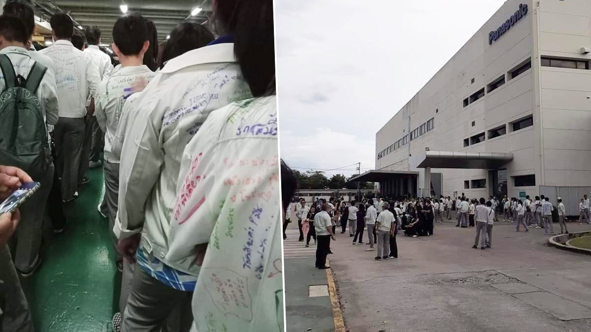 หนุ่มสาวใจหาย ทำงานวันสุดท้าย ปิดตำนานพานาโซนิค โรงงานย้ายไปเวียดนาม